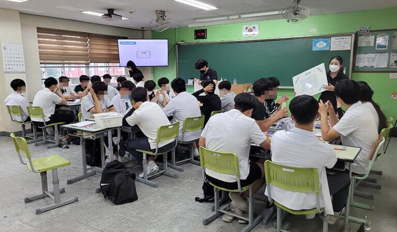 청소년 금연 교육 프로그램 후기 | 2021년 수원공고