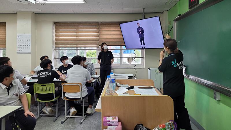 청소년 금연 교육 프로그램